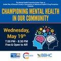 Commission-ChampioningMentalHealth-May2021-InstagramGraphic.jpg