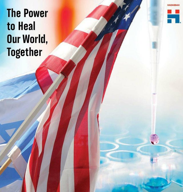 Hadassah Israel Power to Heal Our World Together Photo_web.jpg