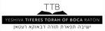 Yeshiva_web.jpg